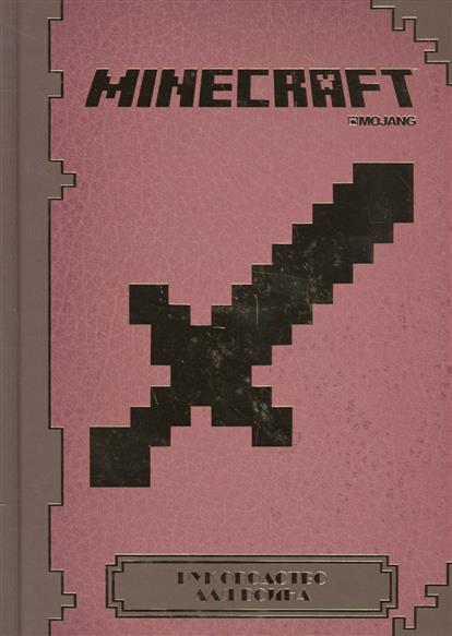book Algèbre