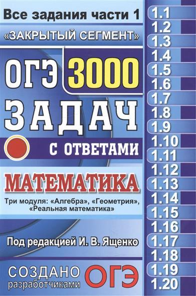 Конкурсных задач по математике
