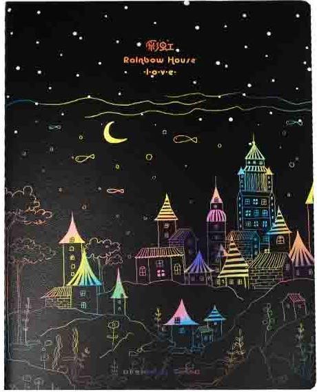"Тетрадь ""Rainbow house"", В5, 46л."