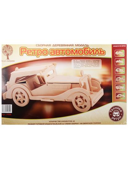 Сборная деревянная модель Ретро автомобиль МГ ТС (42 дет.) (10х26,5х10) (Техника ретро) (Чудо-Дерево) (3+)