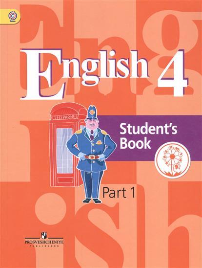 Английский язык. 4 класс. Учебник для общеобразовательных организаций. В пяти частях. Часть 1. Учебник для детей с нарушением зрения