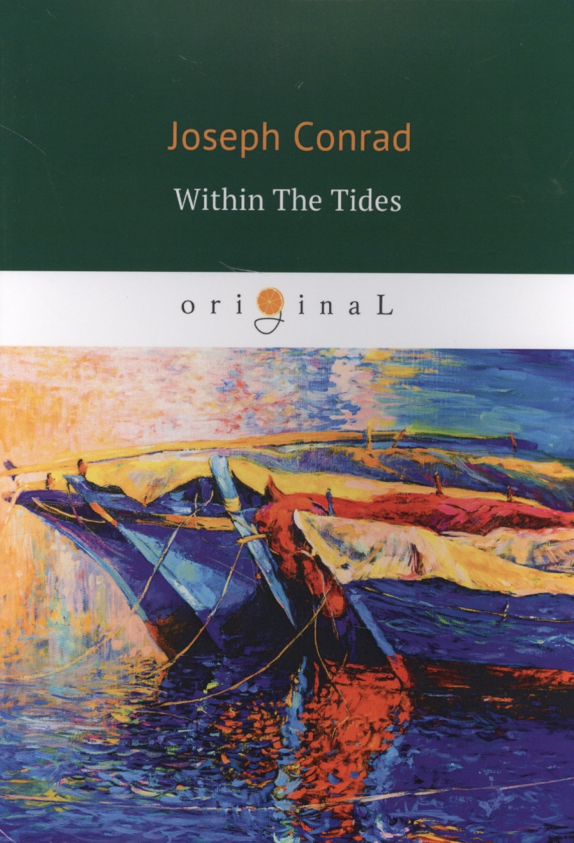 Conrad J. Within The Tides ISBN: 9785521066780 conrad j nostromo