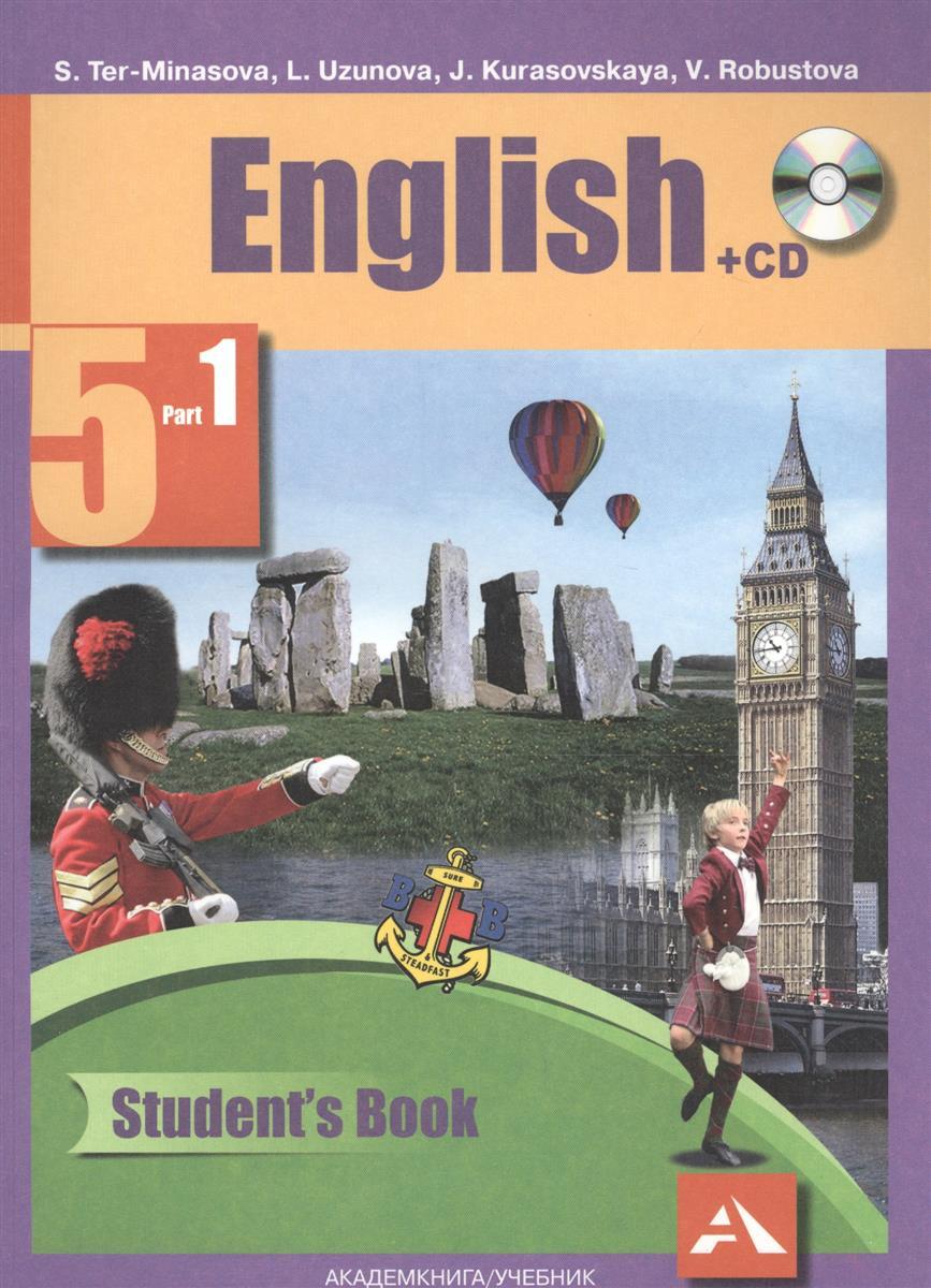 Тер-Минасова С. и др. Английский язык. 5 класс. Часть 1 (+CD) цена