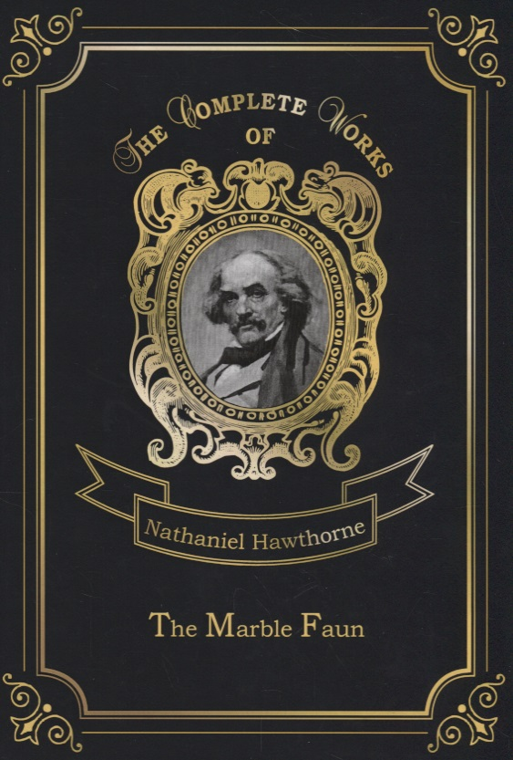 Hawthorne N. The Marble Faun ISBN: 9785521077687 the marble collector