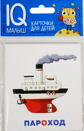 Сложные слова. Карточки для детей с подсказками для взрослых