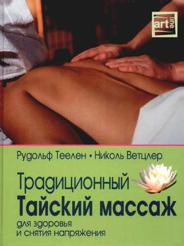 noviy-god-pyanaya-golaya