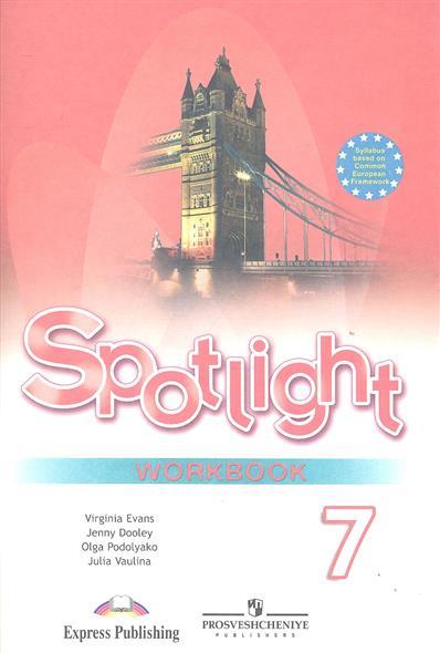 Английский язык Spotlight. Рабочая тетрадь. 7 класс