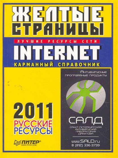 Телефонный справочник москвы по фамилии
