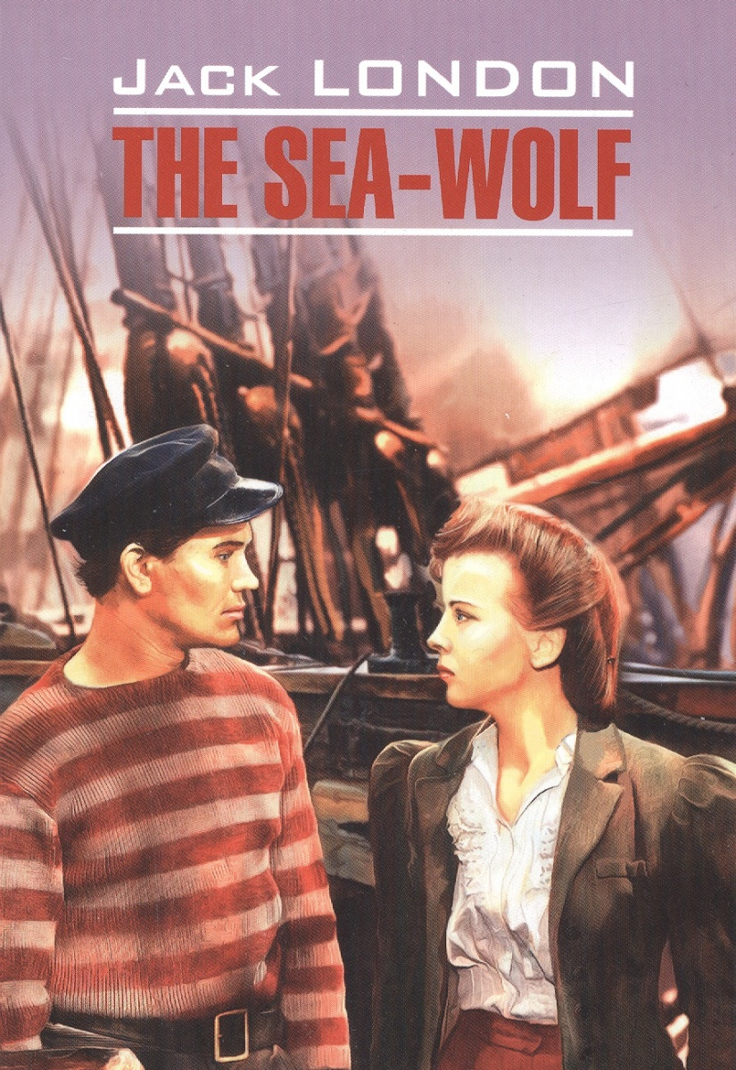 London J. The sea-wolf ISBN: 9785992511918