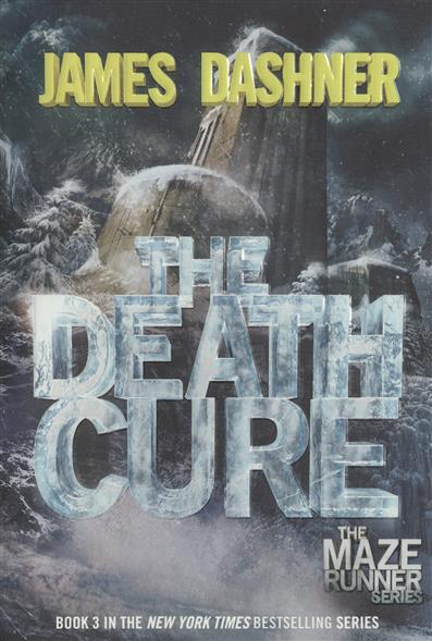 Dashner J. The Death Cure ноутбук dell inspiron 3558 5216 core i3 5005u 2 0ghz 15 6 4gb 500gb dvd hd graphics 5500 linux black