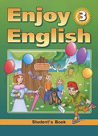 Enjoy English 3 кл Учебник