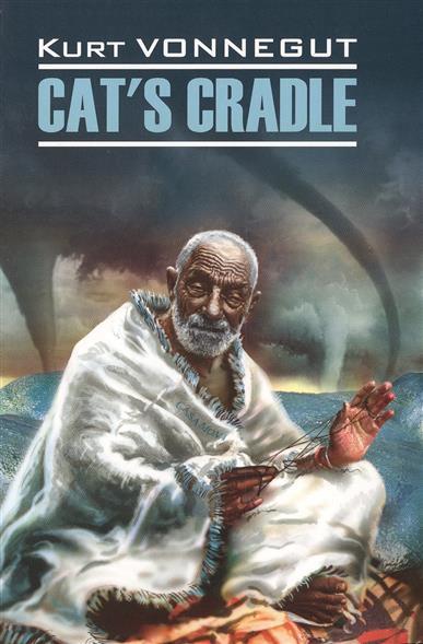 Vonnegut K. Cat's Cradle ISBN: 9785992510720 vonnegut k cat s cradle isbn 9780241951606