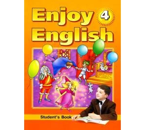 Enjoy English 4 кл. Учебник