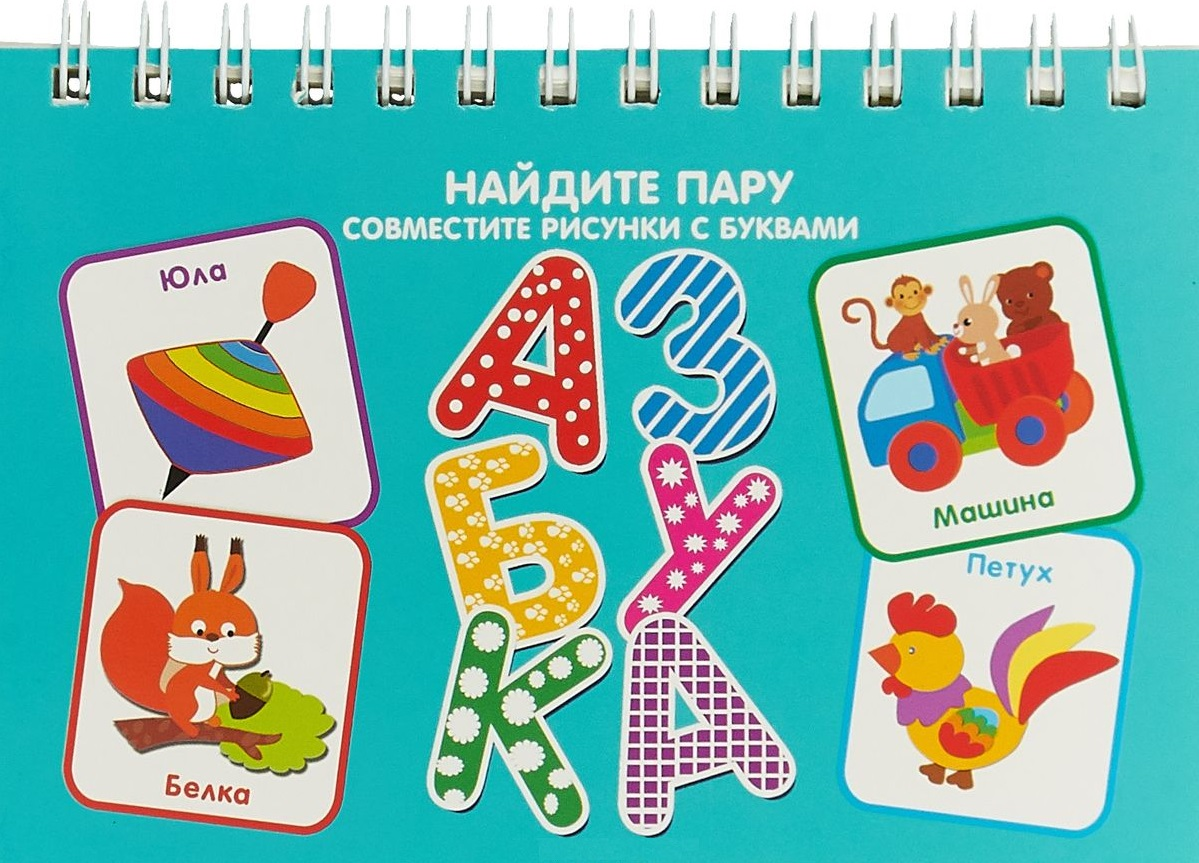 Черный С., Кузьмин Е. Азбука alliluyeva s twenty letters to a friend a memoir
