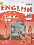 Английский язык. English. Student`s Book. XI класс. Учебник для общеобразовательных организаций с приложением на электронном носителе. Углубленный уровень