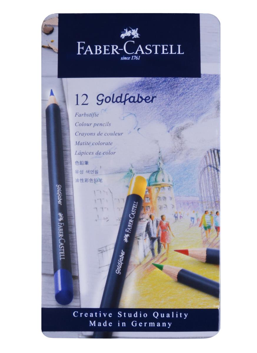 Карандаши цветные 12цв Goldfaber, метал.кор, Faber-Castell