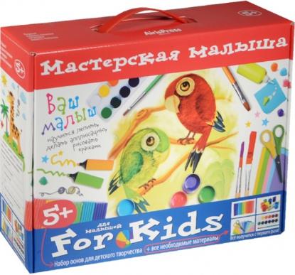 Мастерская малыша. Набор основ для детского творчества