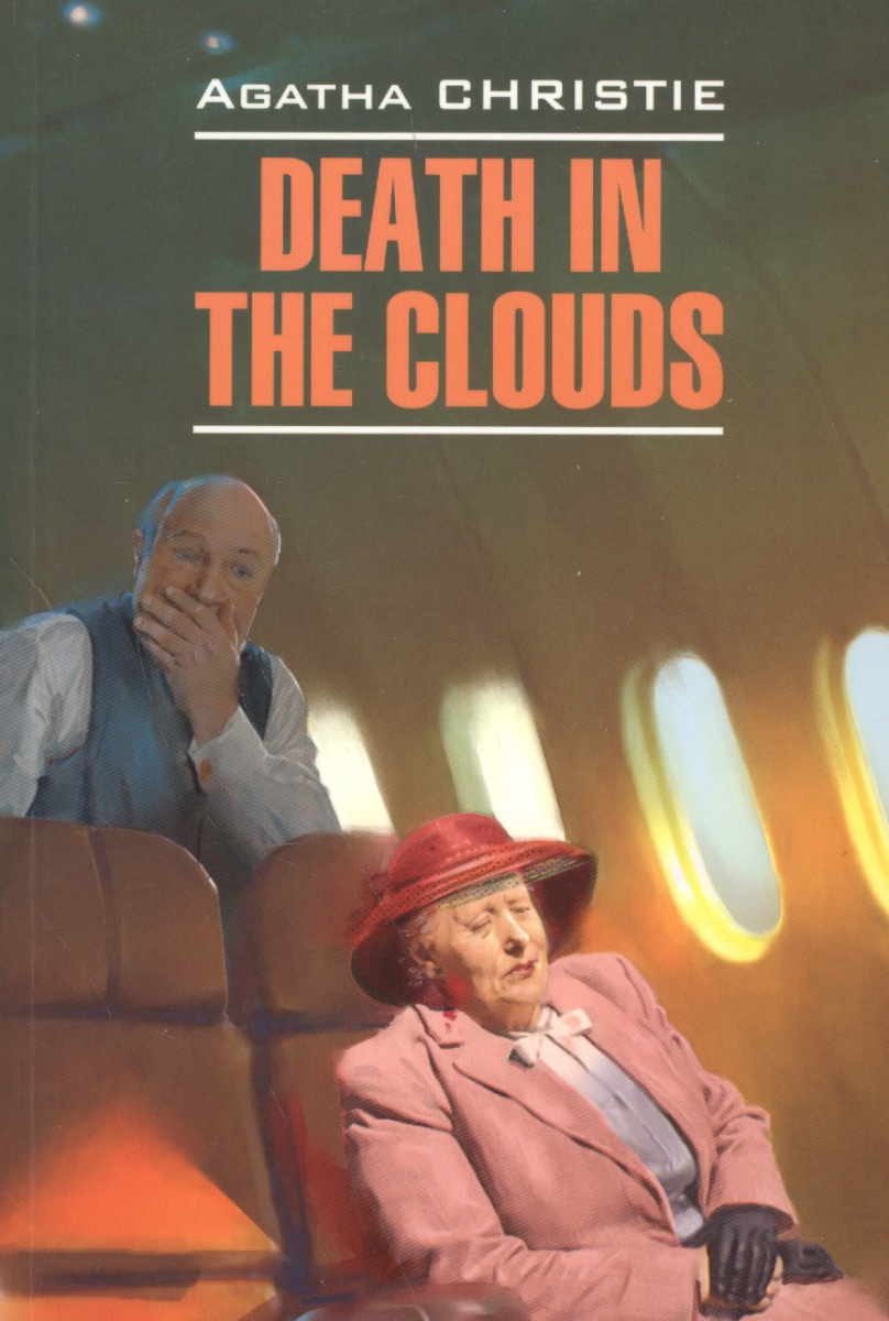 Christie A. Death in the clouds christie a black coffee