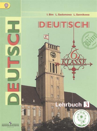 Немецкий язык. 6 класс. Учебник для общеобразовательных организаций. В четырех частях. Часть 3. Учебник для детей с нарушением зрения