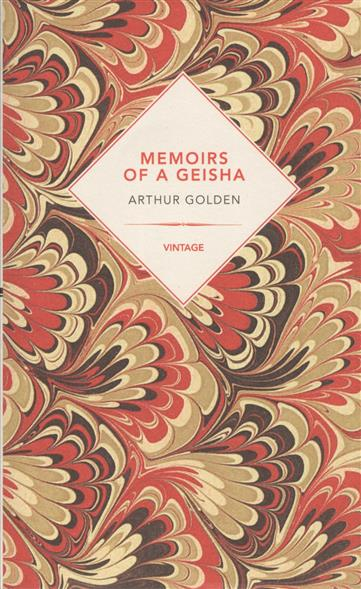 Golden A. Memoirs of a Geisha ISBN: 9781784871406 memoirs of a geisha