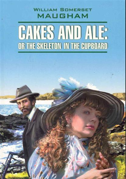 Cakes and Ale Or the Skeleton in the Copboard / Пироги и пиво...