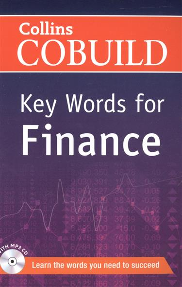 Key Words for Finance (+ MP3 CD) (CEF level: В1+) key words for hospitality cd