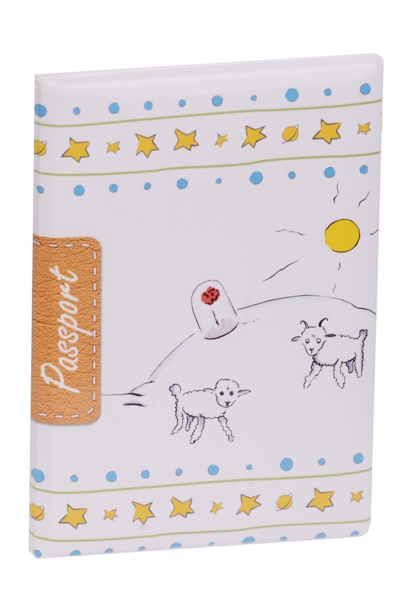 Обложка для паспорта Маленький принц Лис, Принц и роза на белом фоне со звездами