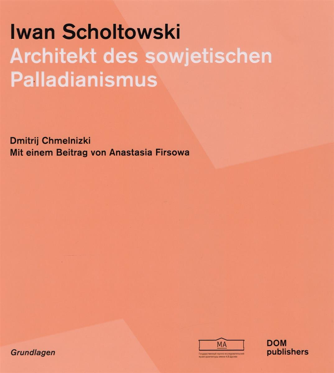 Iwan Scholtowski. Architekt des sowjetischen Palladianismus = Иван Жолтовский. Архитектор советского палладинства от Читай-город