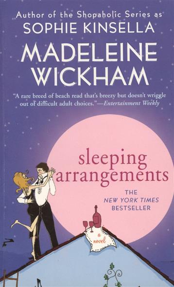 Wickham M. Sleeping Arrangements детская футболка классическая унисекс printio гонг конг 2