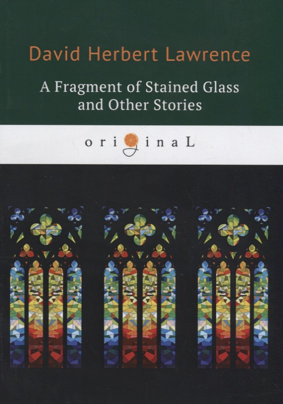 Lawrence D. A Fragment of Stained Glass and Other Stories цены онлайн