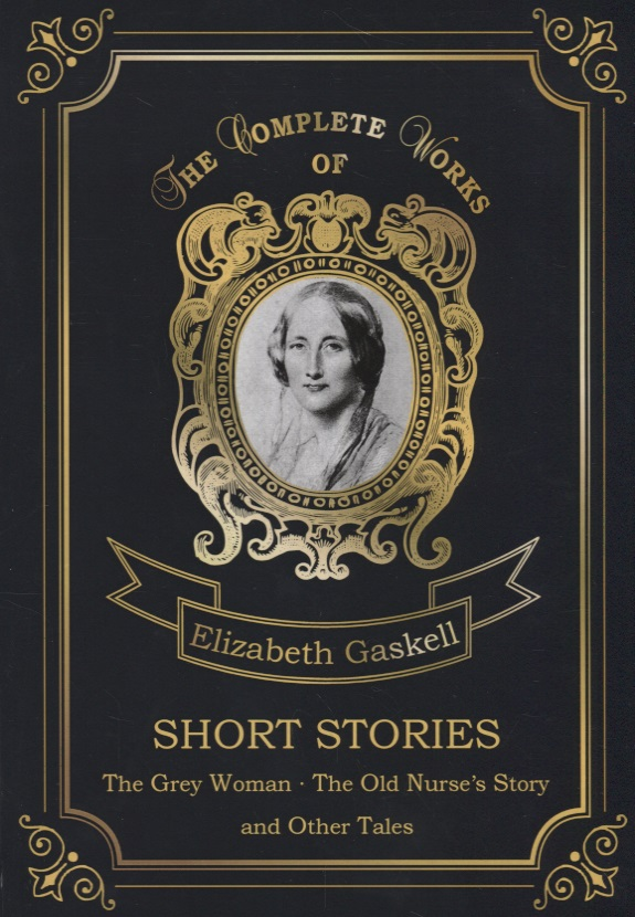 Gaskell E. Short Stories short stories