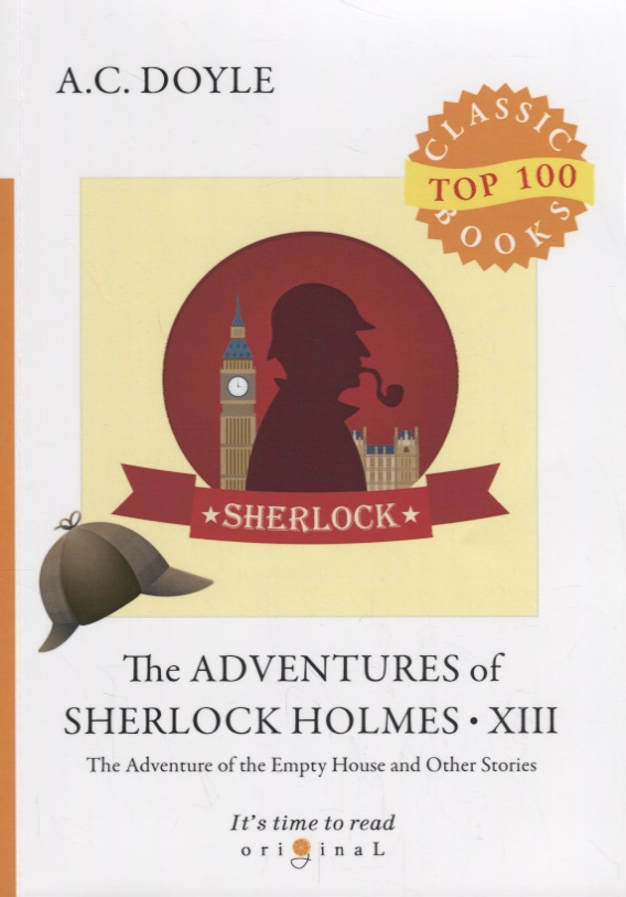 Doyle A. The Adventures of Sherlock Holmes XIII