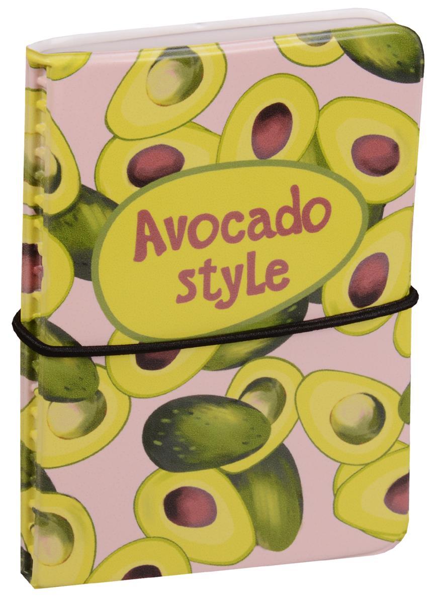 Визитница Avocado style