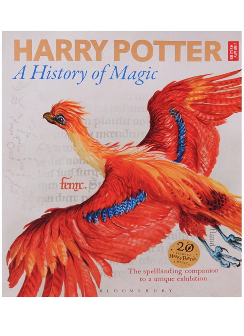 Rowling J. Harry Potter. A History of Magic спальный мешок trek planet active 300 70318