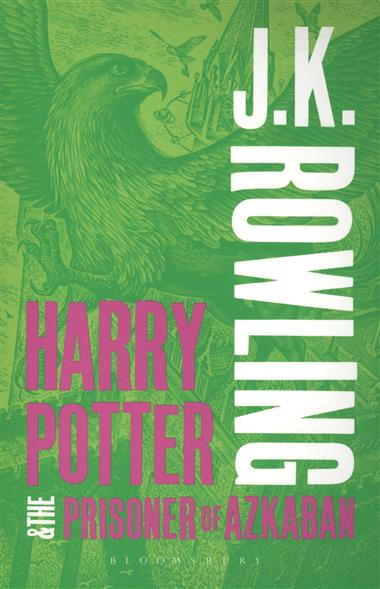 Rowling J. Harry Potter & The Prisoner of Azkaban harry potter the chamber of secrets