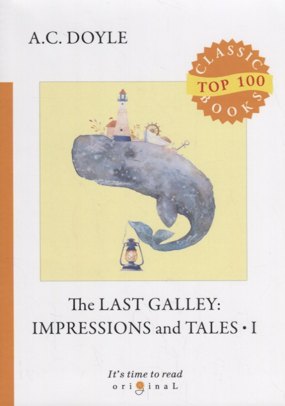 Doyle A. The Last Galley: Impressions and Tales 1 arthur conan doyle the last galley impressions and tales i isbn 978 5 521 07168 5