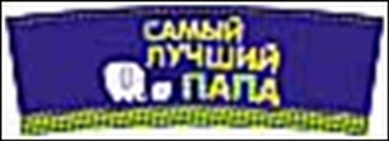 Кружка керамическая Юмор (0665.120) (Артицентр)