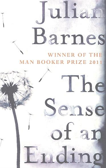 Barnes J. The Sense of an Ending foundations of education an ems approach