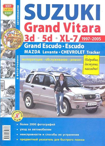Suzuki Grand Vitara 3d/5d/ XL-7 Grand Escudo, Escudo Chevrolet Tracker Mazda Levante 1997-2005