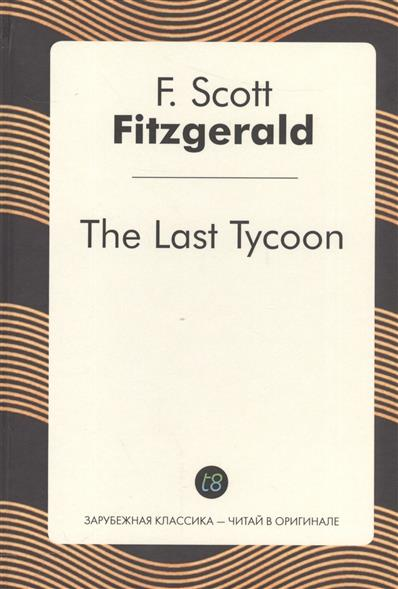 Fitzgerald S. The Last Tycoon fitzgerald the love of the last tycoon