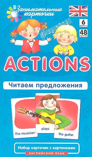 Клементьева Т. Actions клементьева т mouse