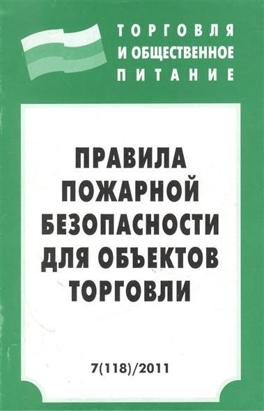 ТиОП 2009 Вып.9