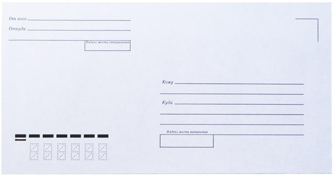 Конверт почтовый, 110х220мм, 25 шт.