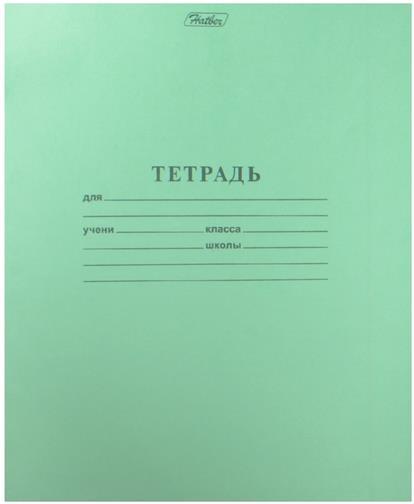 Комплект тетрадей 10 шт., 12 л., косая линейка