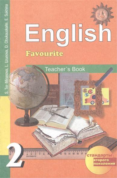 Книга для учителя к учебнику английского языка для общеобразовательных учреждений. 2 класс. Методическое пособие
