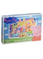Настольная игра Эмоции и действия (Peppa Pig) (3+)
