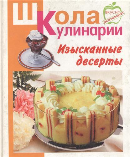 Торт песочного теста рецепт