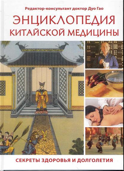 Конфуций От сердца к сердцу Уроки