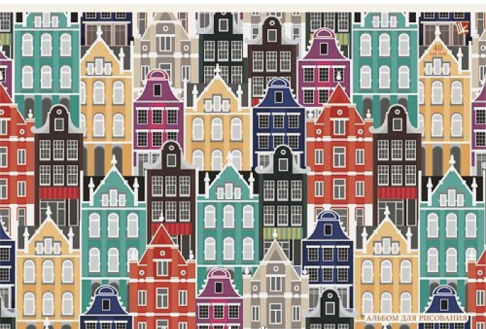 """Альбом для рисования 40 листов А4 """"Разноцветные домики (орнамент)"""""""