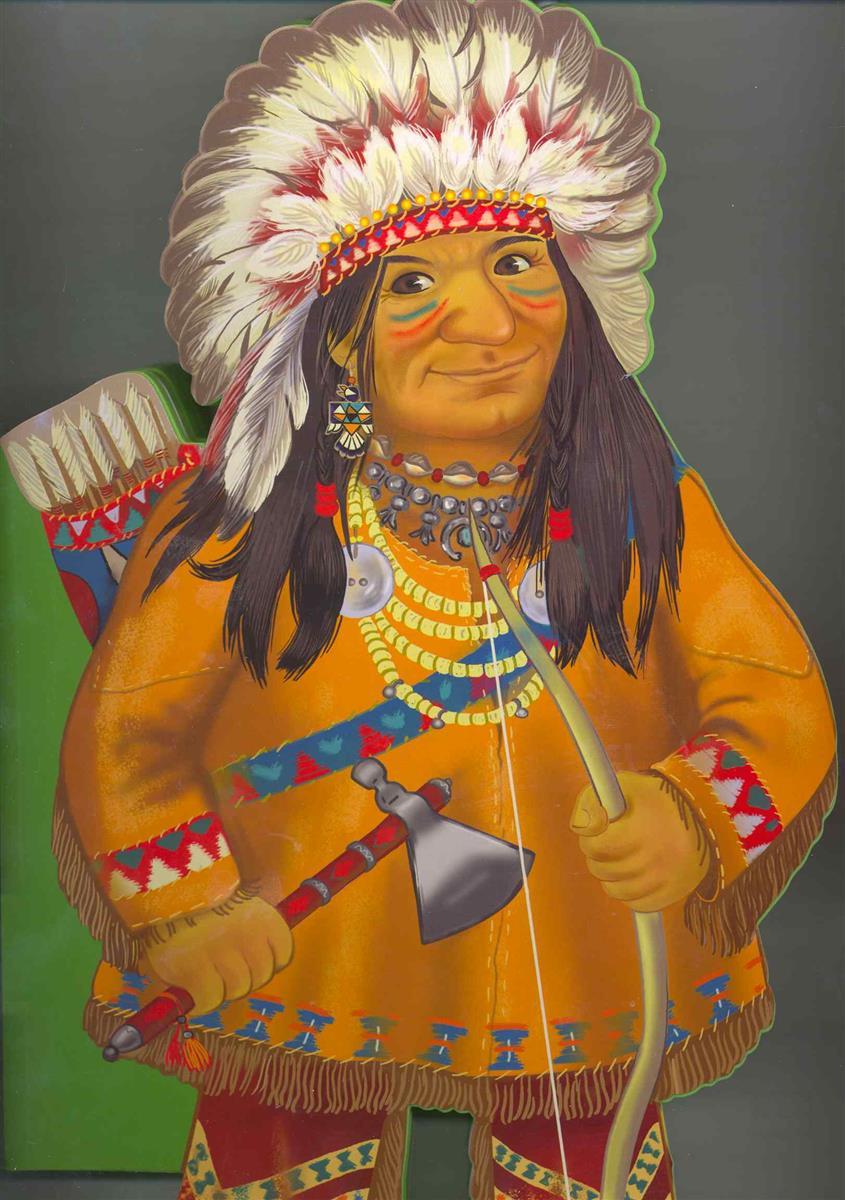 Гордый индеец